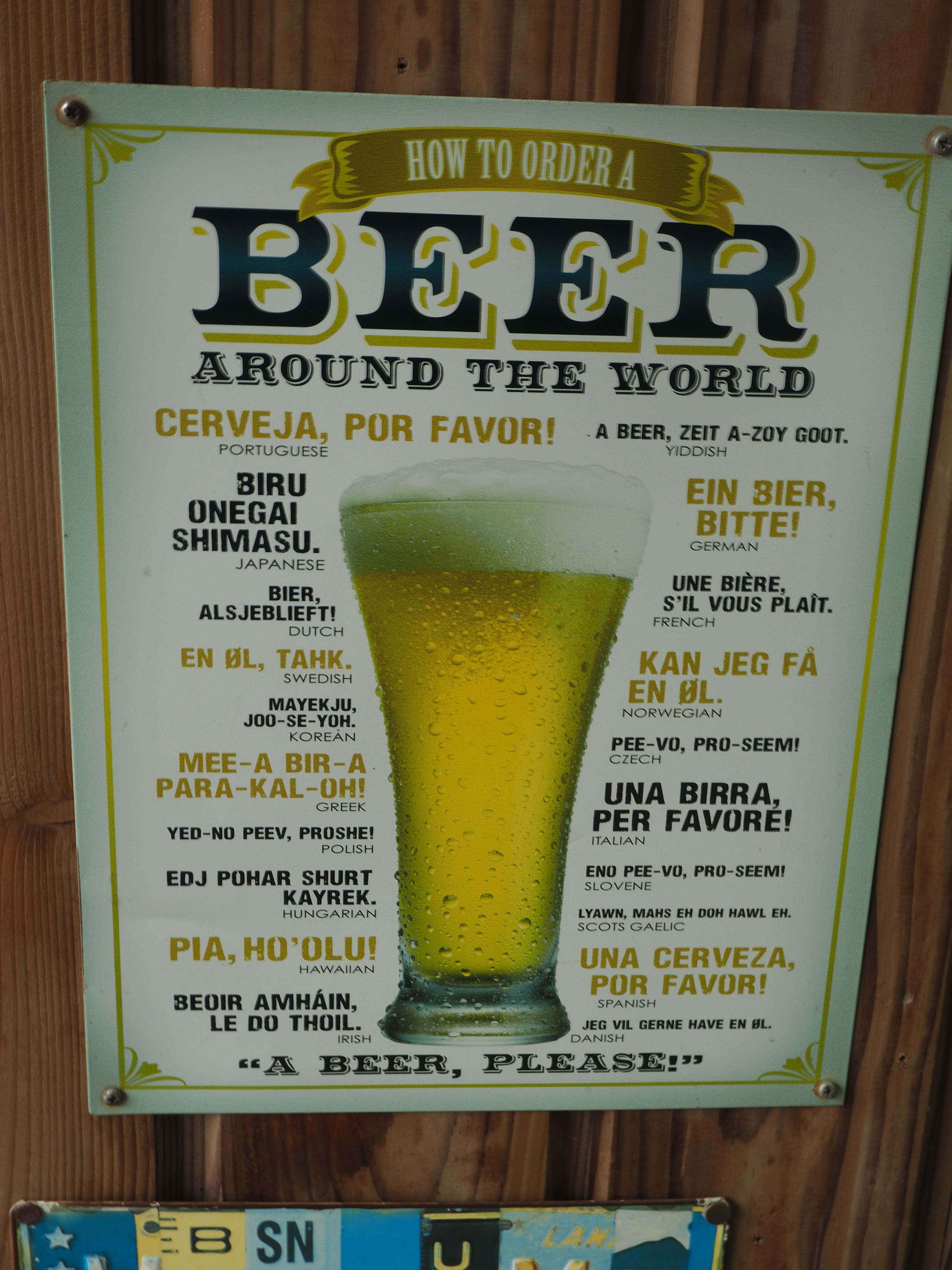 ビール ポスター