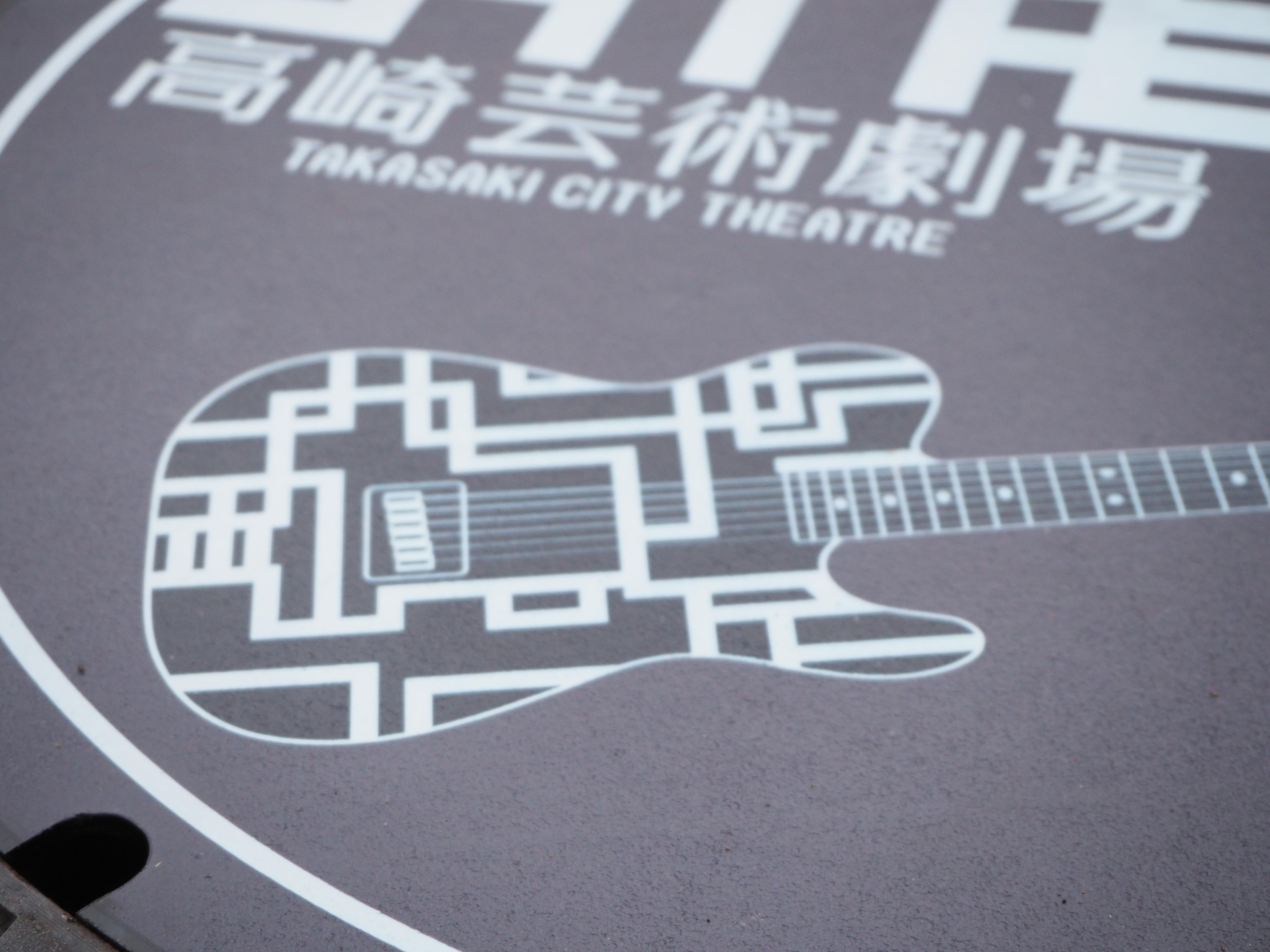 布袋さん ギター