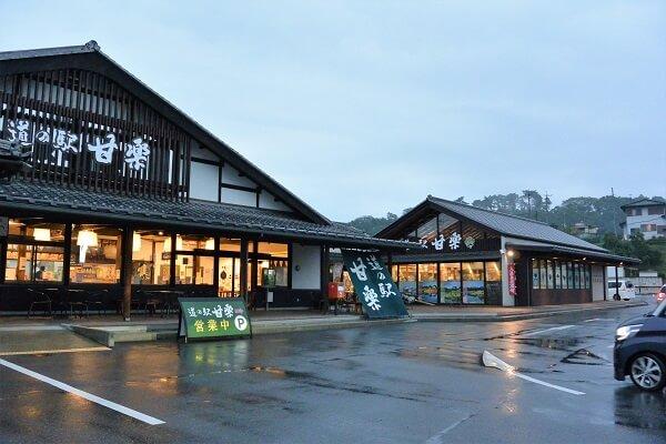 甘楽 道の駅
