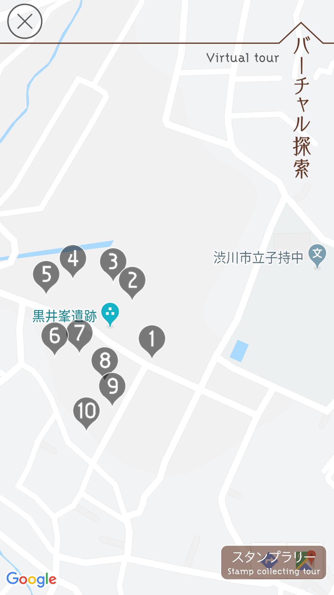 黒井峯タイムトラベル スタンプラリーポイント
