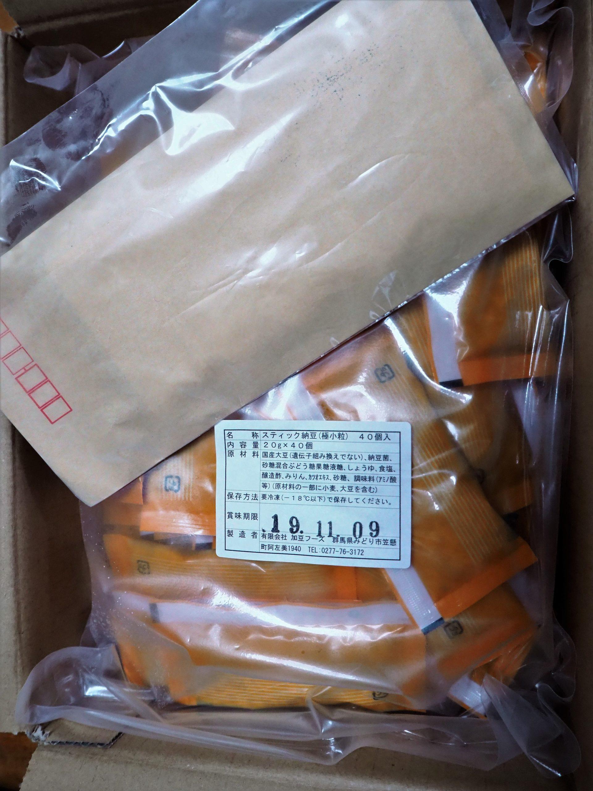 スティック納豆 加豆フーズ 梱包