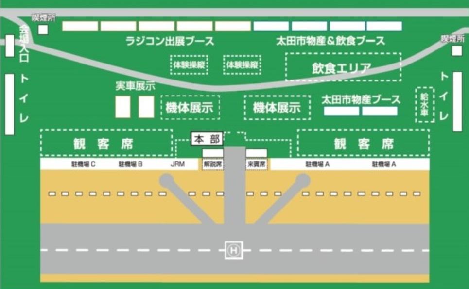 航空RCイベント 地図