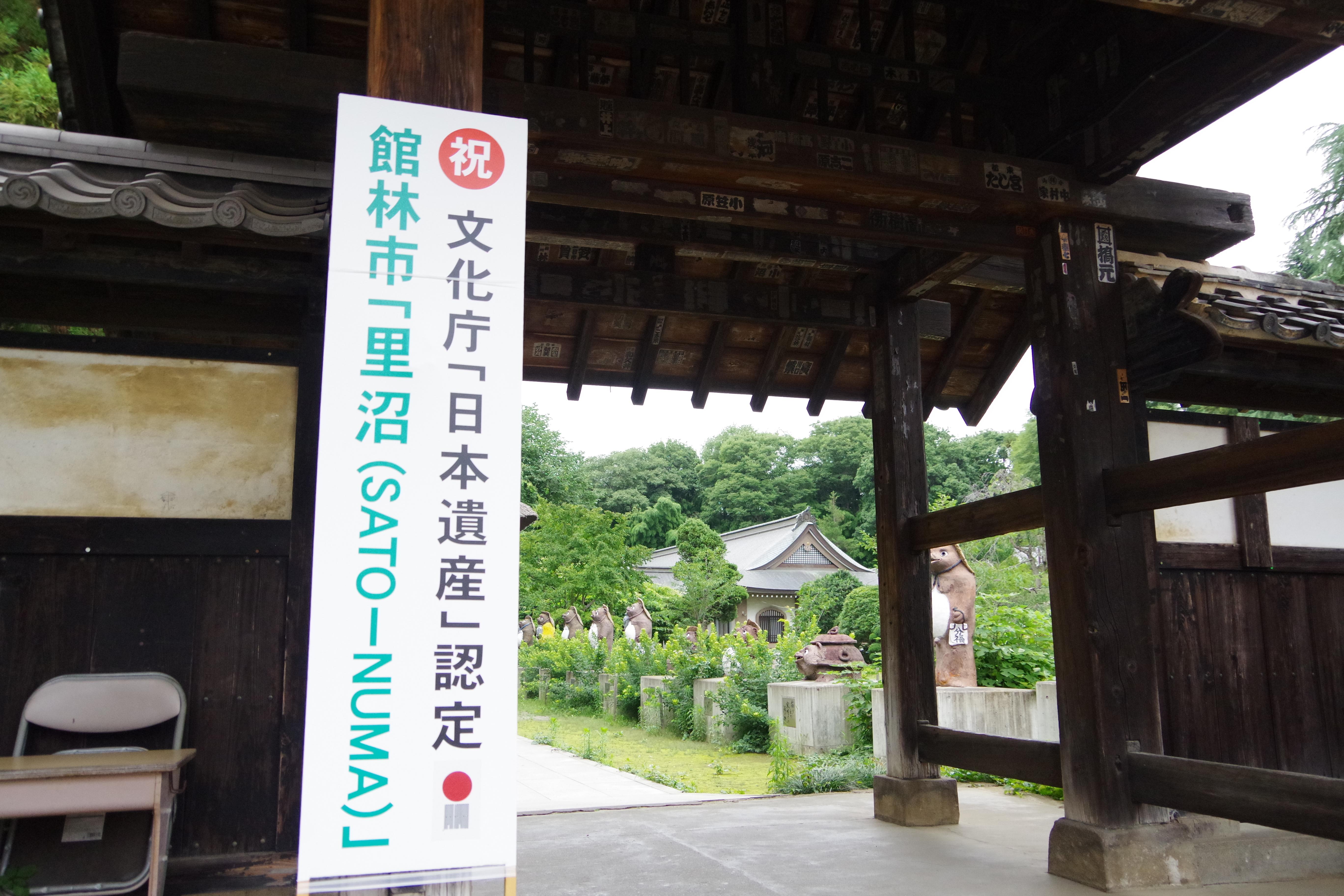 茂林寺 入り口