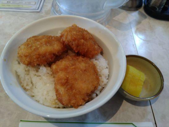 栄寿亭 カツ丼