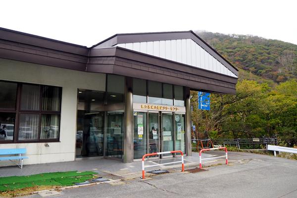 県立赤城公園ビジターセンター外観