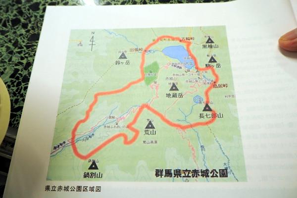 県立赤城公園 ハイキングコース
