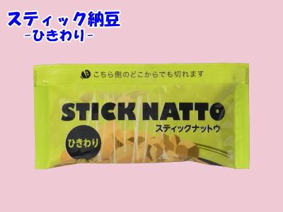 スティック納豆 加豆フーズ ひきわり