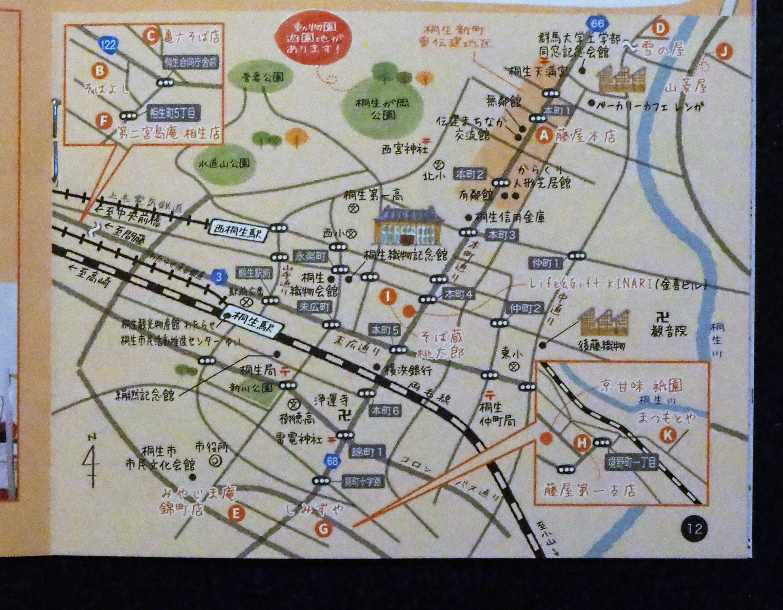 桐生駅周辺 地図