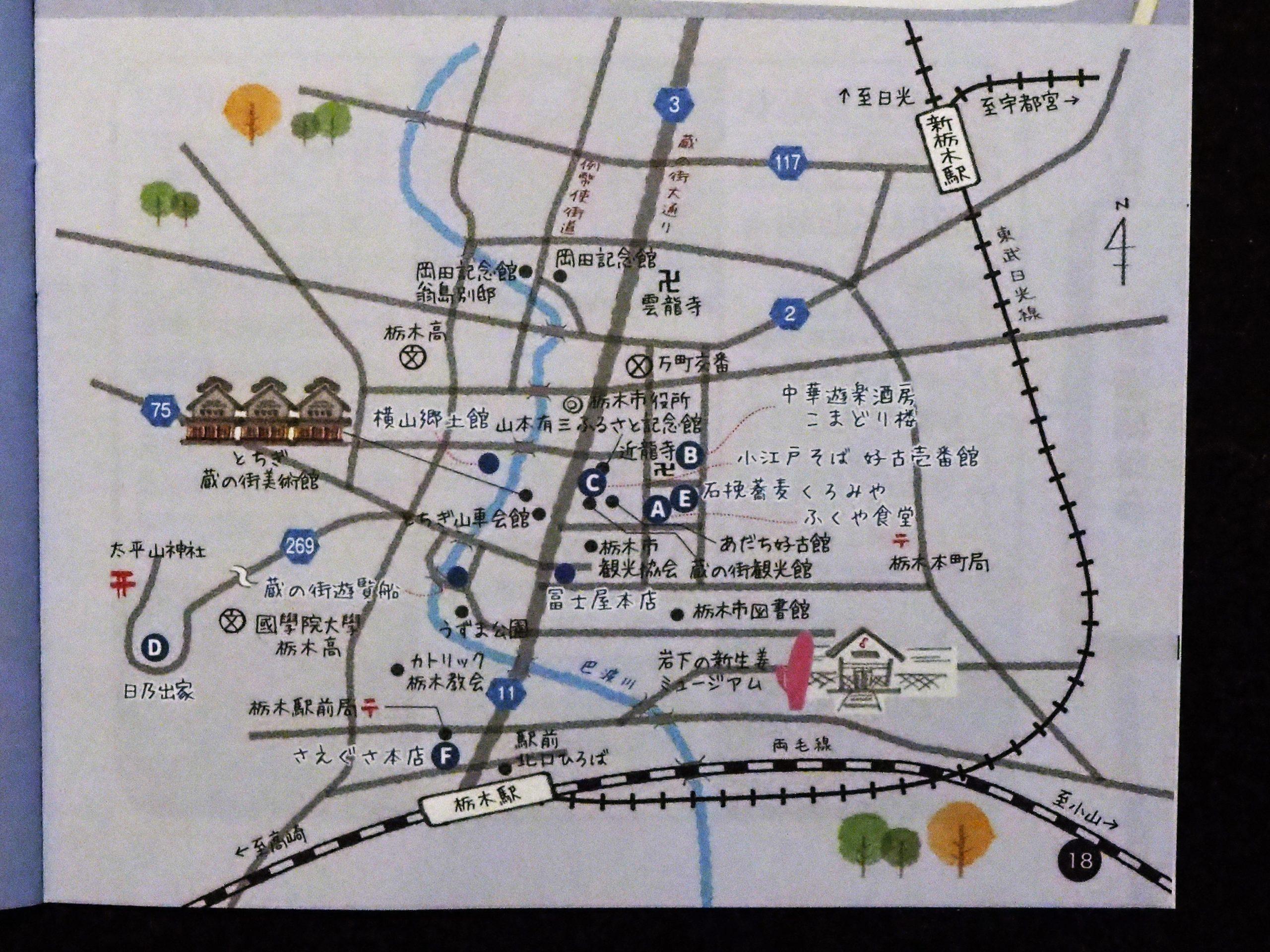 栃木駅 地図