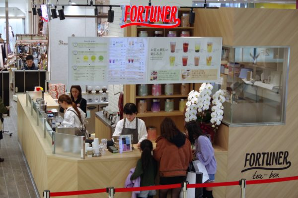 FORTUNER tea-box 店