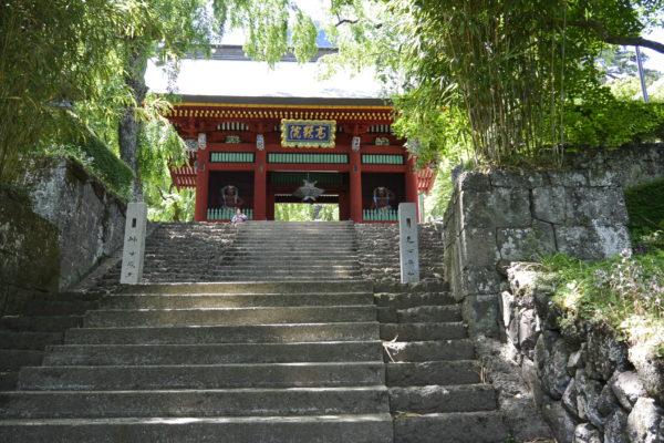 パワースポット 妙義神社