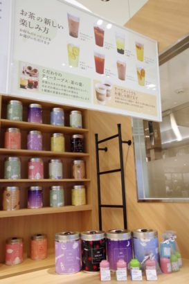 FORTUNER tea-box 茶葉