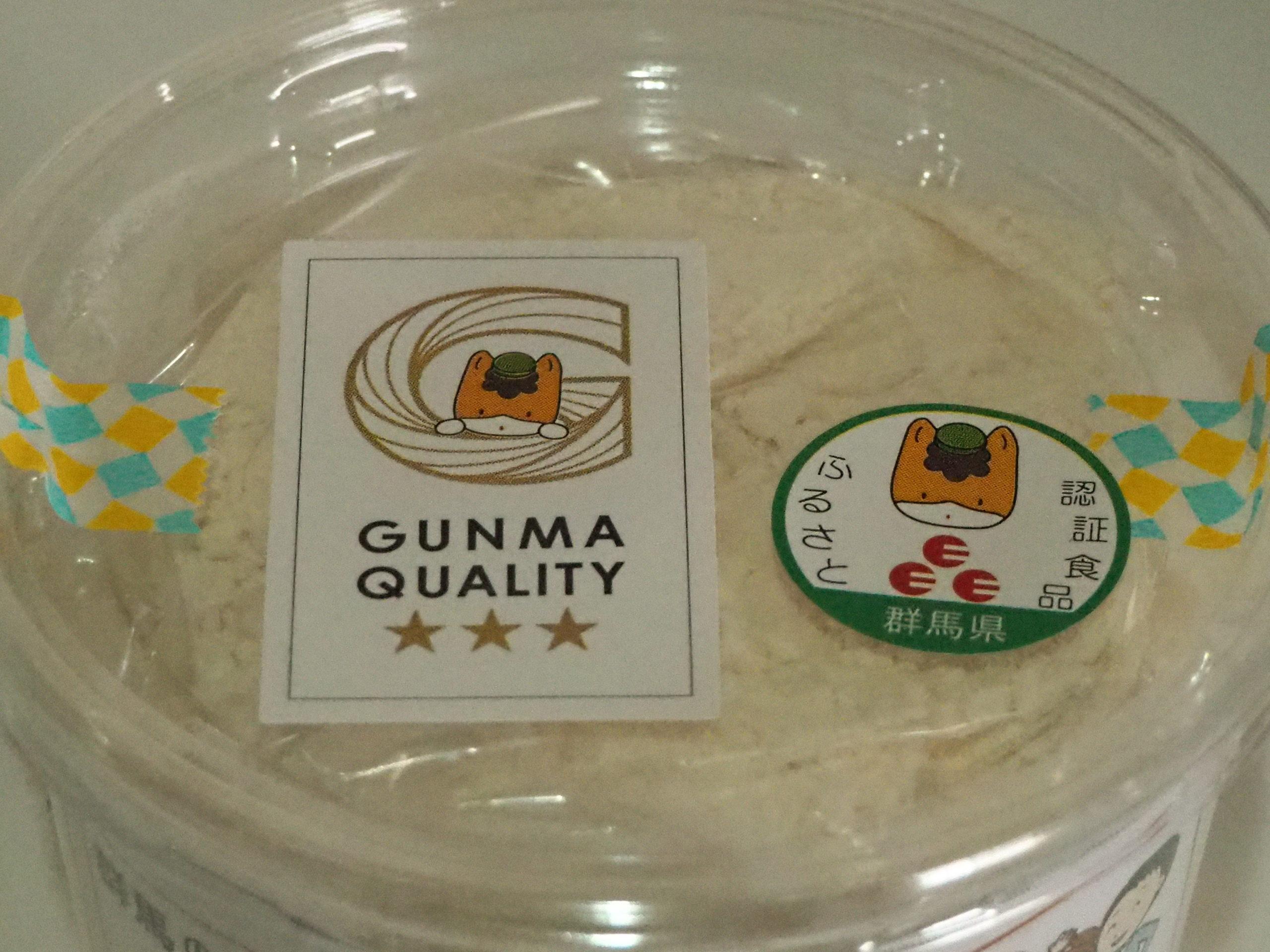 キリブチ製麺 まぜまぜカップシリーズ 群馬県ふるさと認証食品