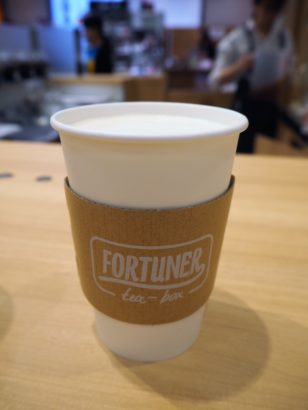 FORTUNER tea-box チーズティー