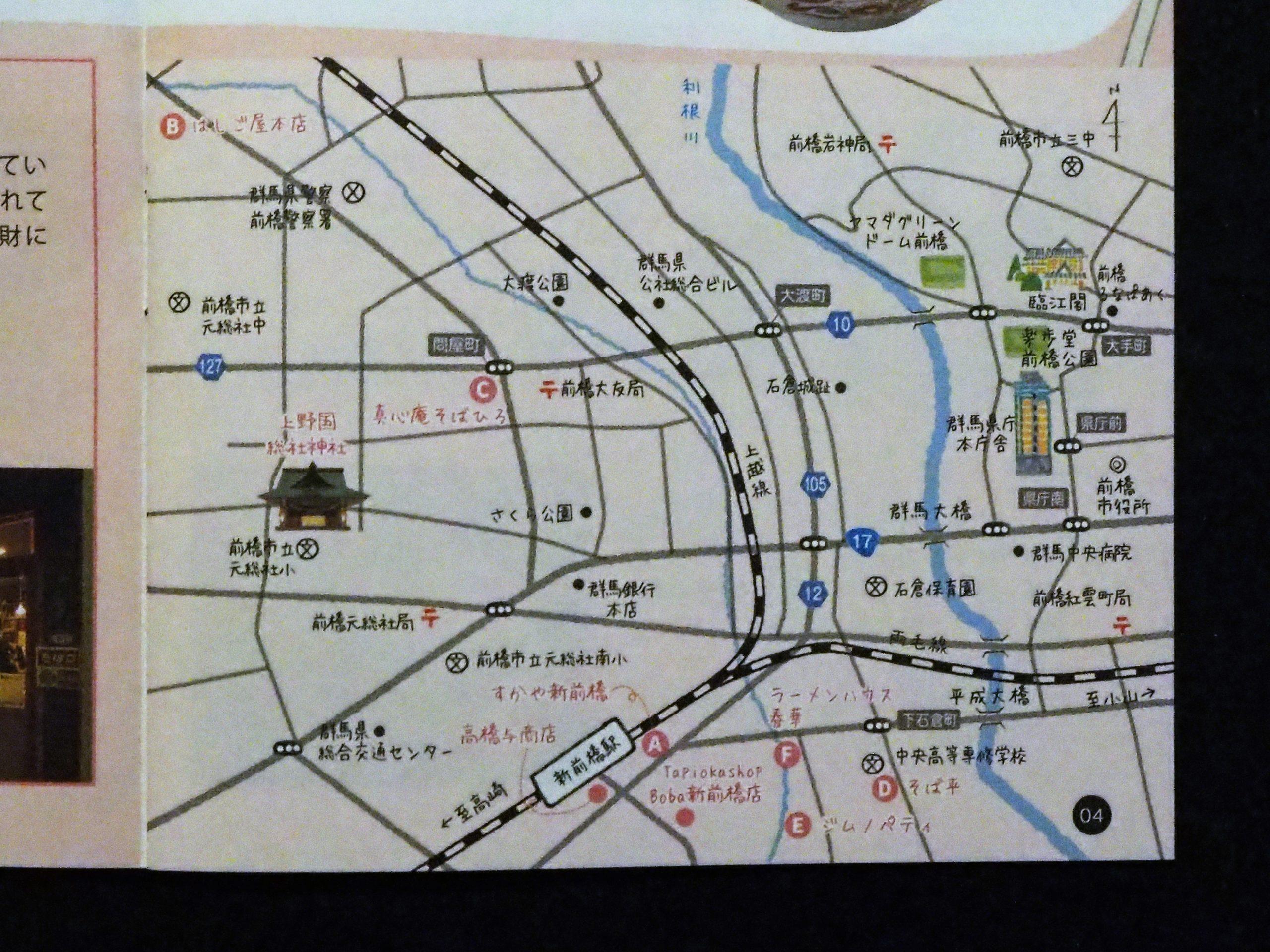 すかや新前橋 地図