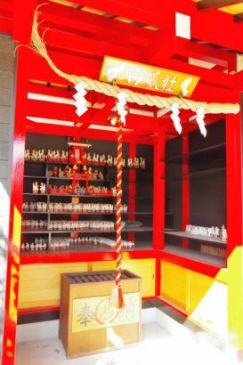 パワースポット 於菊稲荷神社