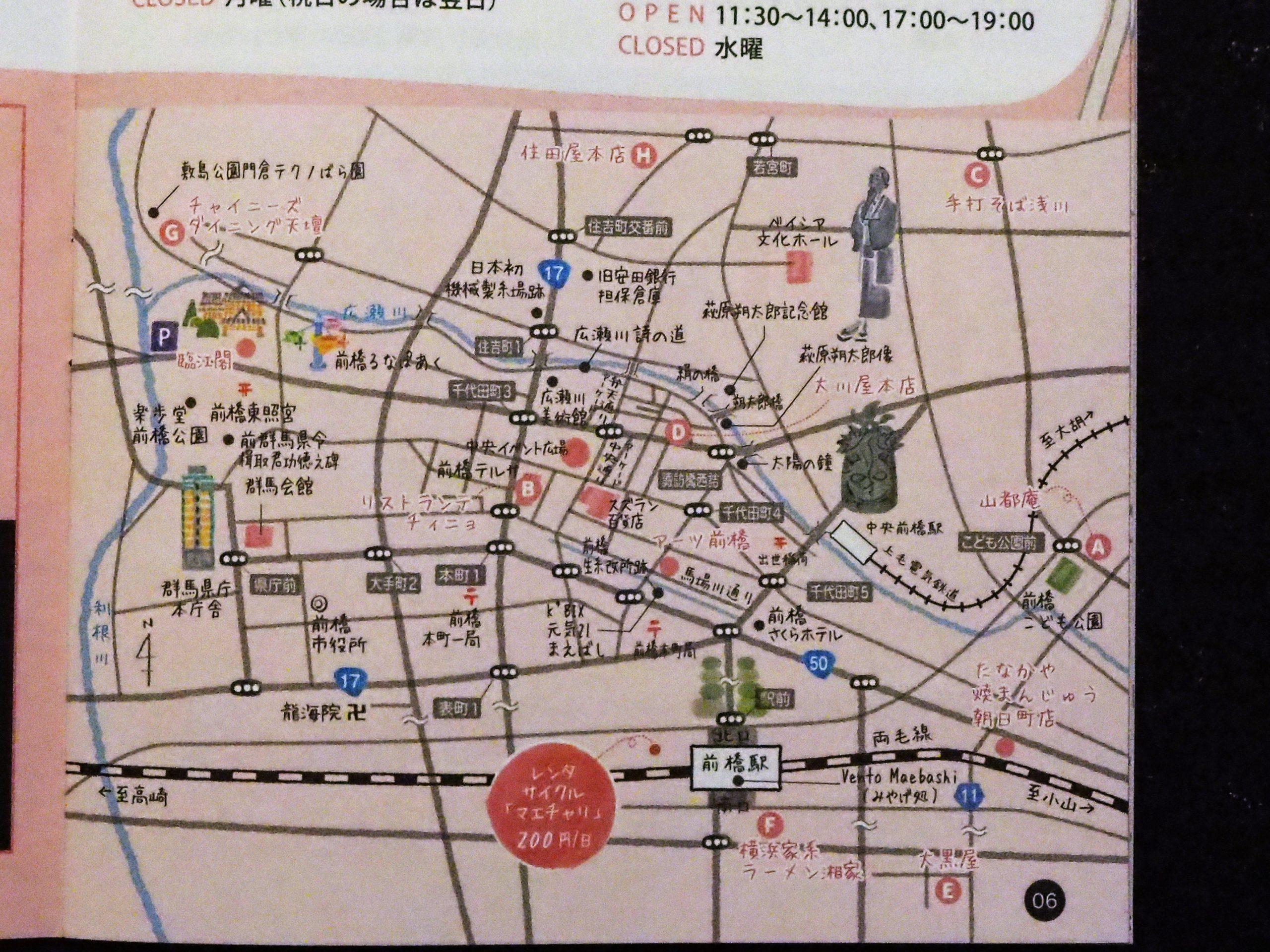 前橋駅周辺 地図