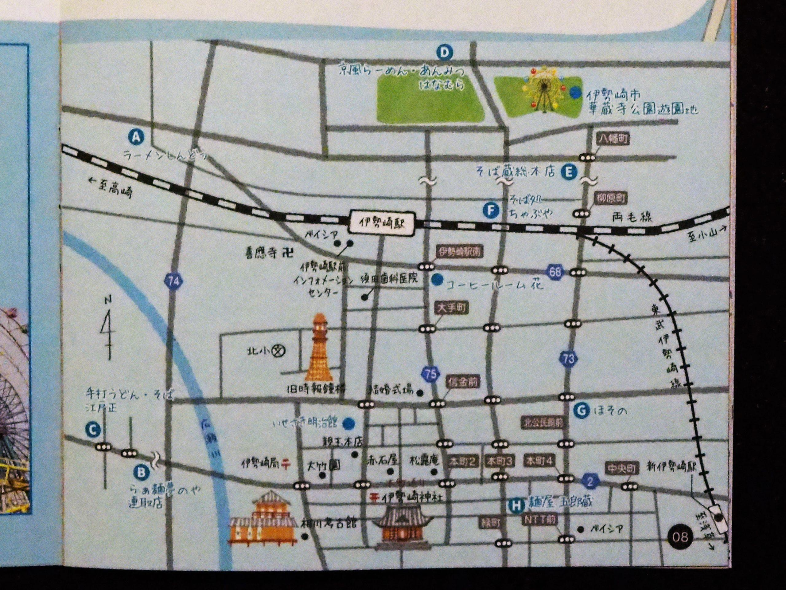伊勢崎駅周辺 地図