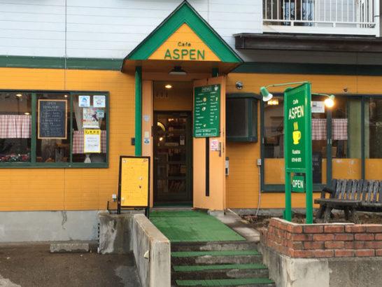 Cafe ASPEN 外観