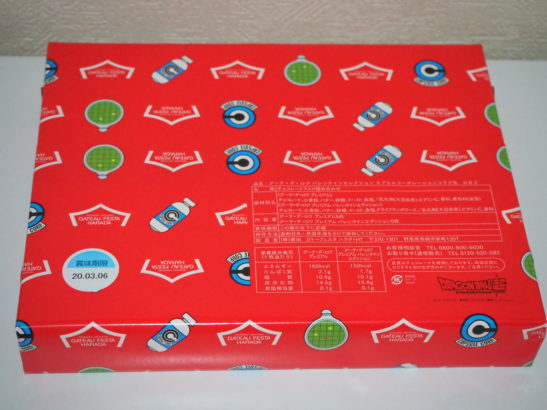 ハラダドラゴンボールラスク 赤包装2