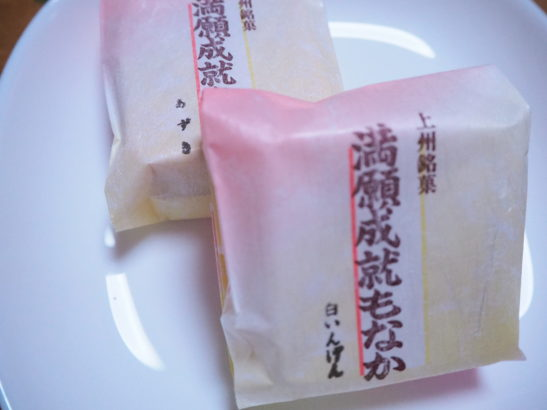 長井屋製菓 満願成就もなか