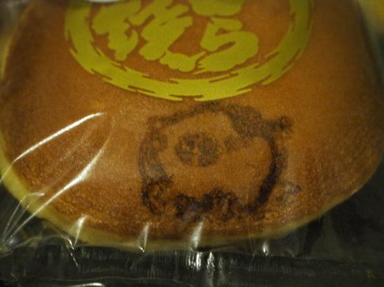 長井屋製菓 どら焼き