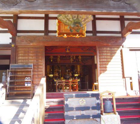 日限地蔵尊 本堂