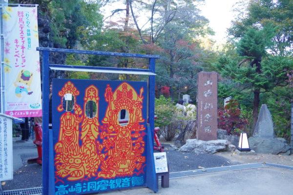 徳明園 山徳記念館
