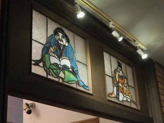 徳明園 ステンドガラス