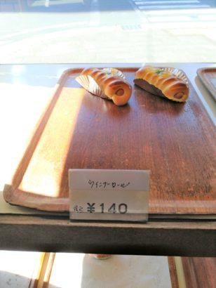 アベニュー こだわりパン