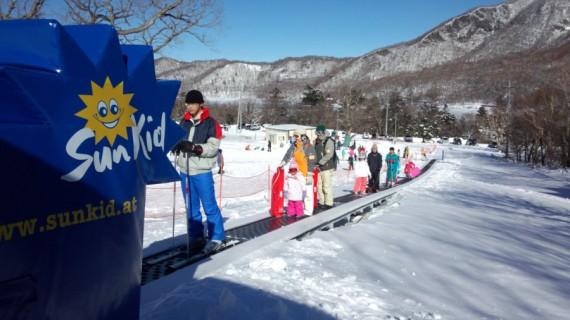 赤城山第1スキー場 スノーエスカレーター