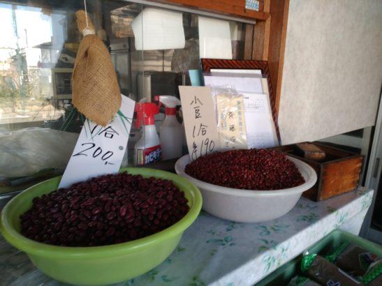 小豆 むさしや豆腐店