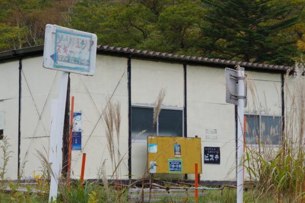 赤城山第1スキー場 レンタルスキー