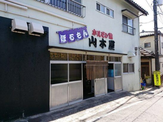 山木屋 店舗
