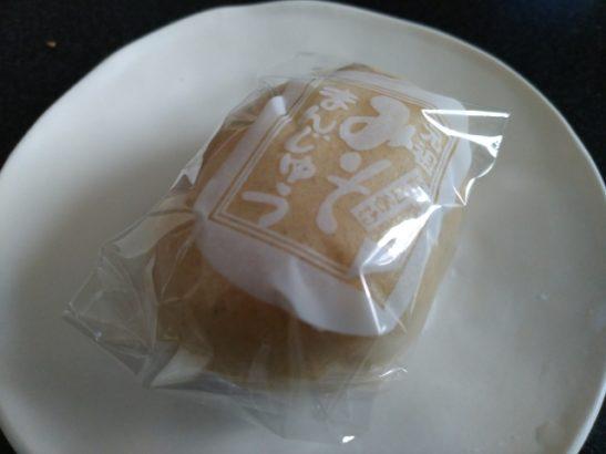 酢屋製菓舗 みそまんじゅう(白)