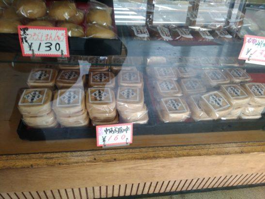 酢屋製菓舗 ショーケースの和菓子