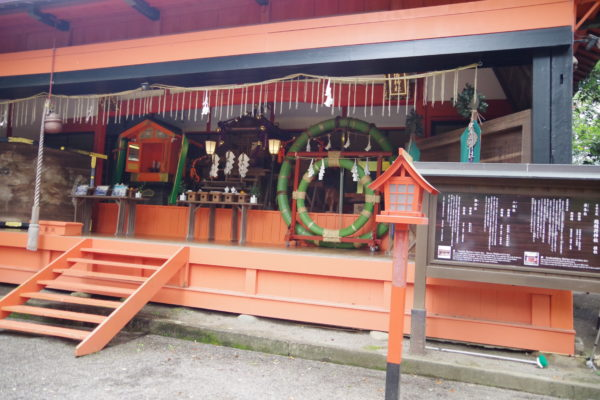 冠稲荷神社 八坂社