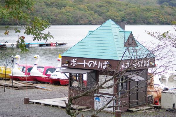 赤城神社 ボートのりば