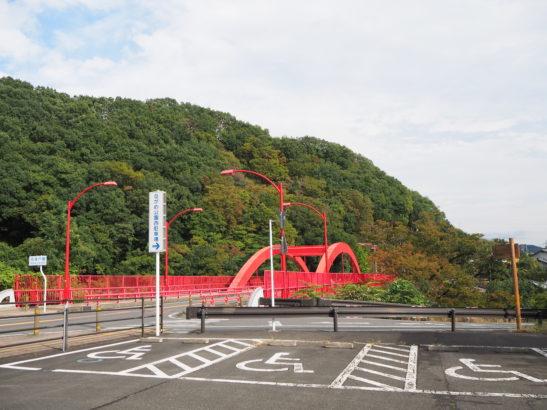 高津戸峡 はねこし橋 駐車場