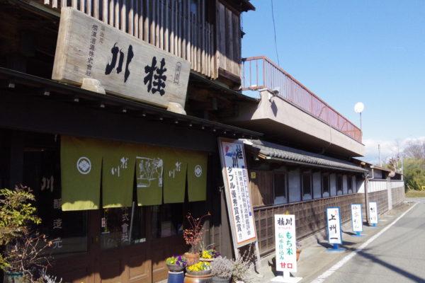 まえばし発酵めぐりの旅 柳澤酒造