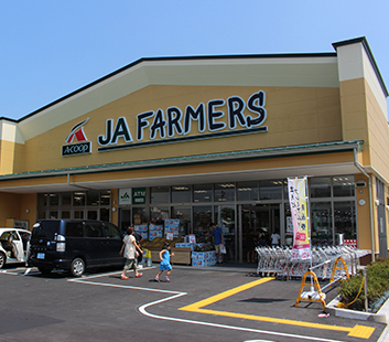 まえばし発酵めぐりの旅 JAファーマーズ朝日町店へ