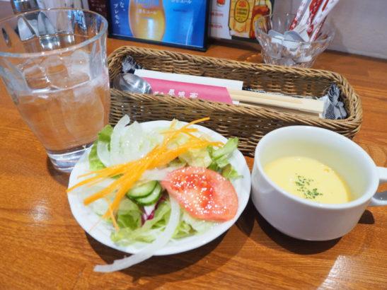 香味亭 スープ