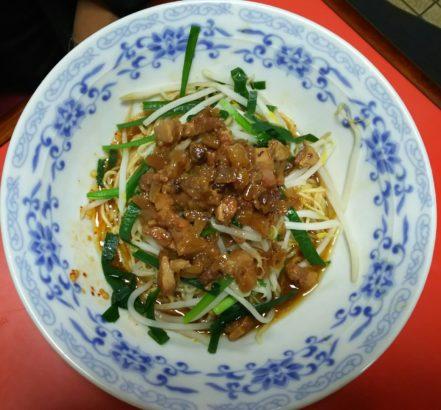 來來 台湾料理店
