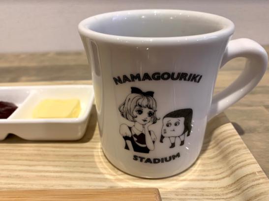 なま剛力スタジアム カップ