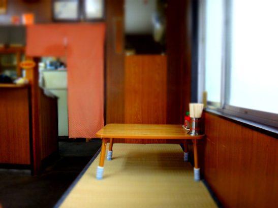 みやご食堂 座敷席