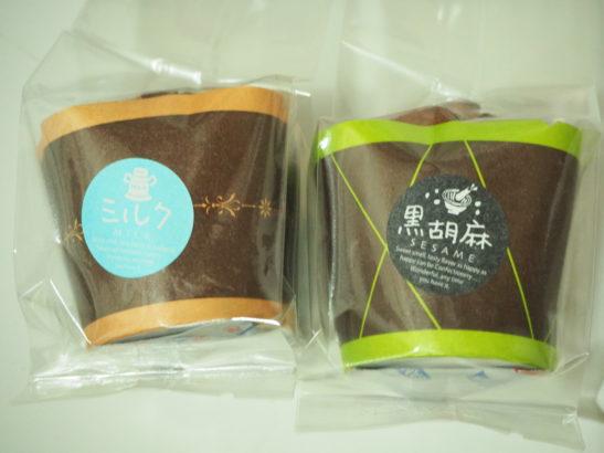 カフェ・ムーちゃん焼きまんじゅうマフィン ミルク・黒胡麻