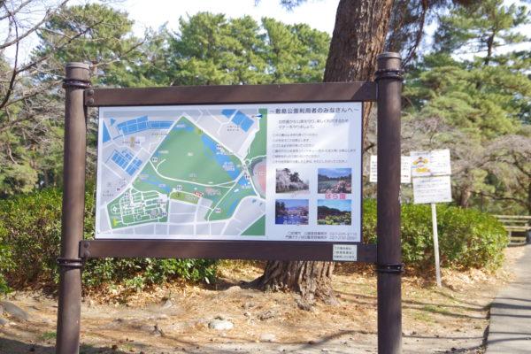 敷島公園門倉テクノばら園 敷地内案内地図