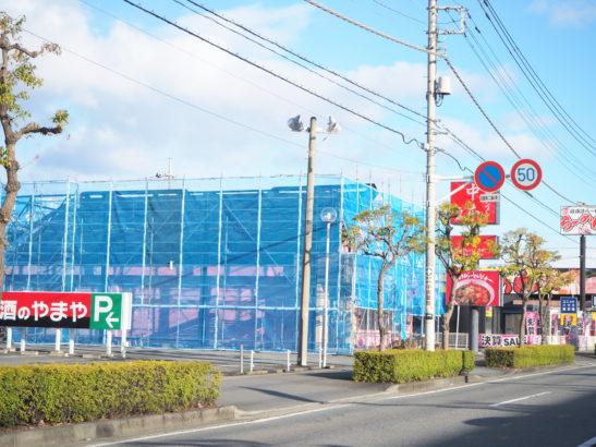 中本 高崎店