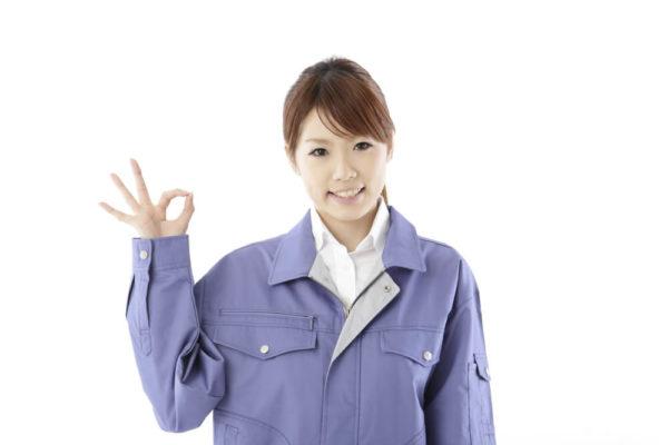 工場求人サイト 作業服の女性