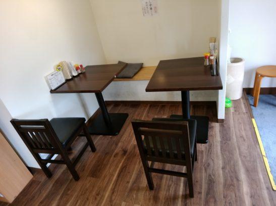 清仁軒 テーブル